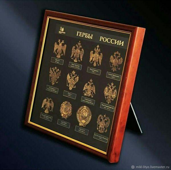 Стенд гербов России под стеклом – купить на Ярмарке ...