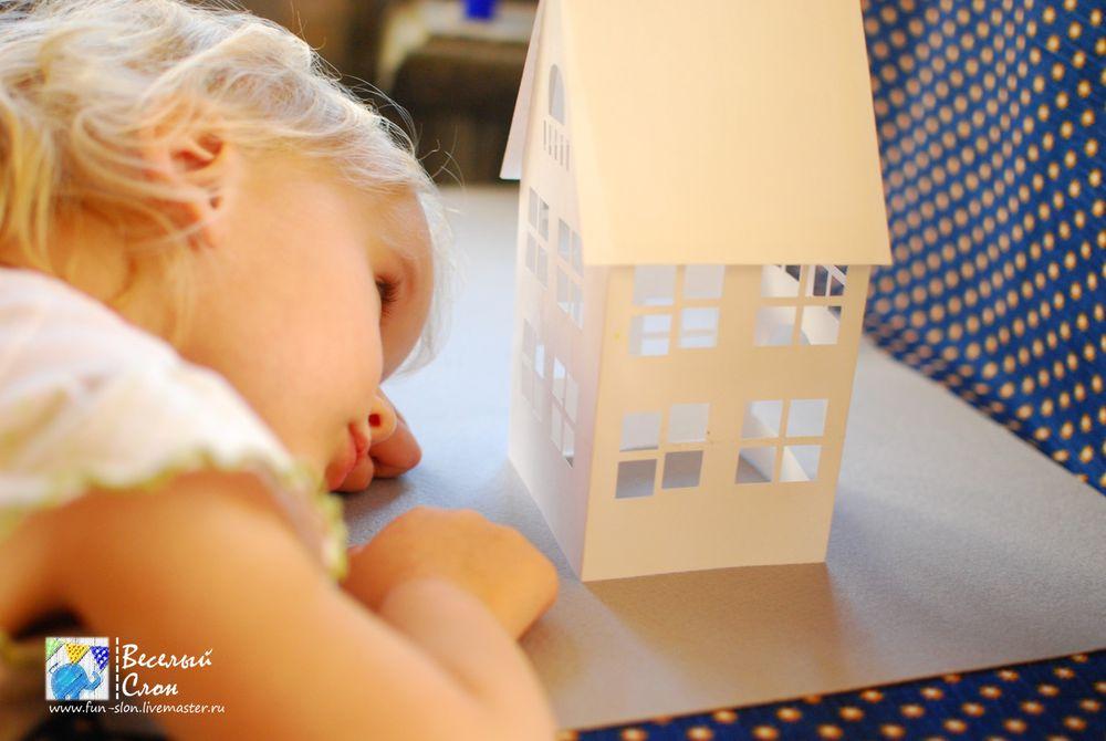 Vytvořit magické město z papíru, fotografie № 25