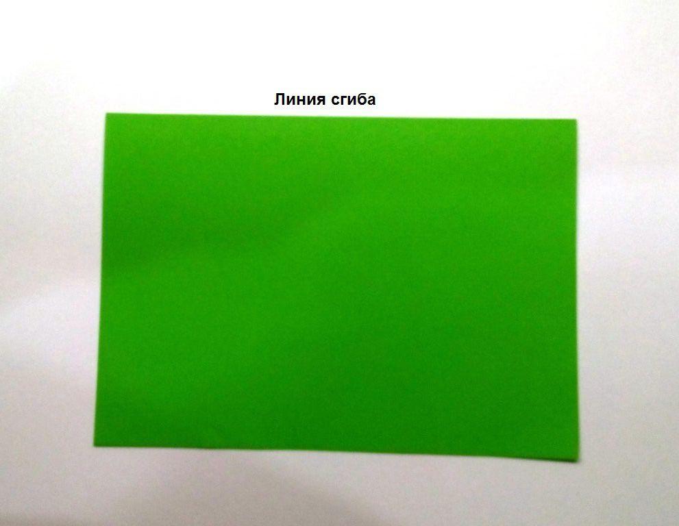 Vyřízněte z papíru Právě pětičlenná hvězda, fotografie číslo 1