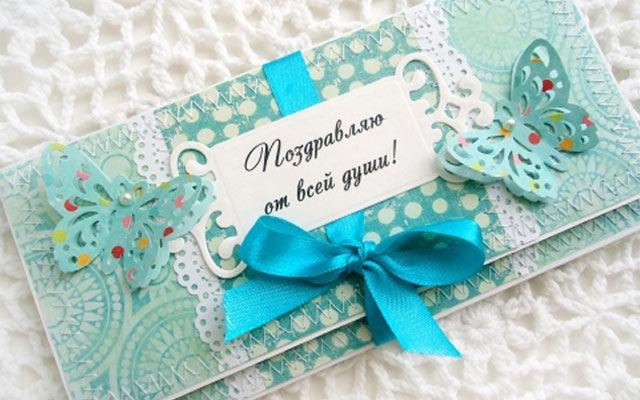 Красивые конверты своими руками, фото № 48