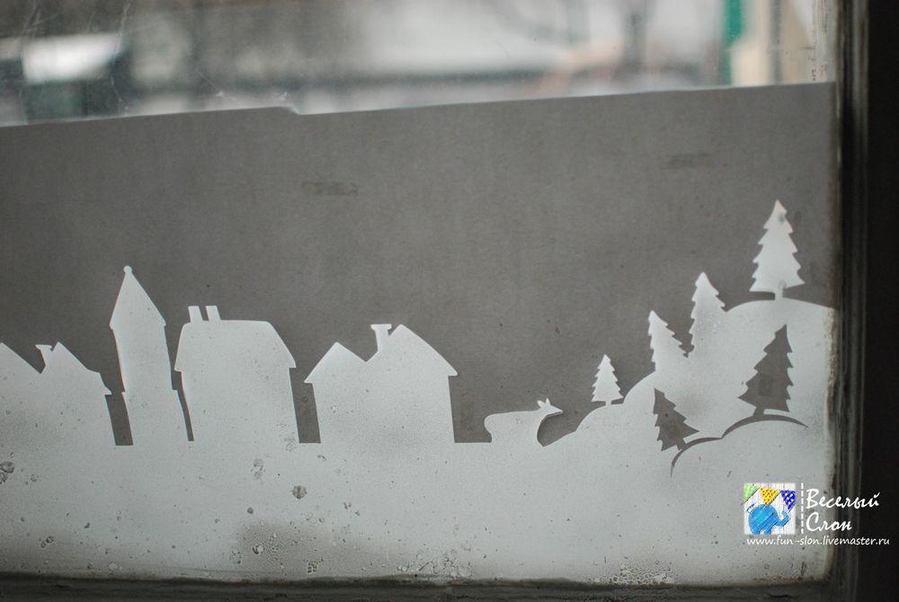 Vytvořit magické město z papíru, fotografie číslo 40