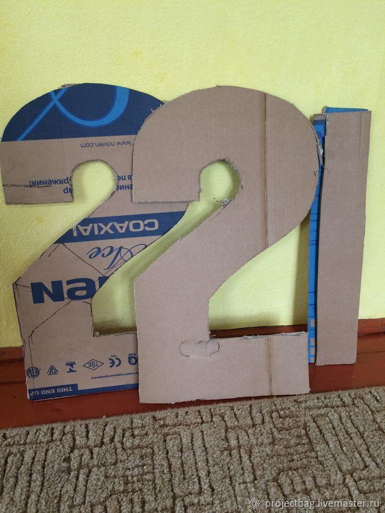 Делаем праздничную цифру из салфеток и картона, фото № 3