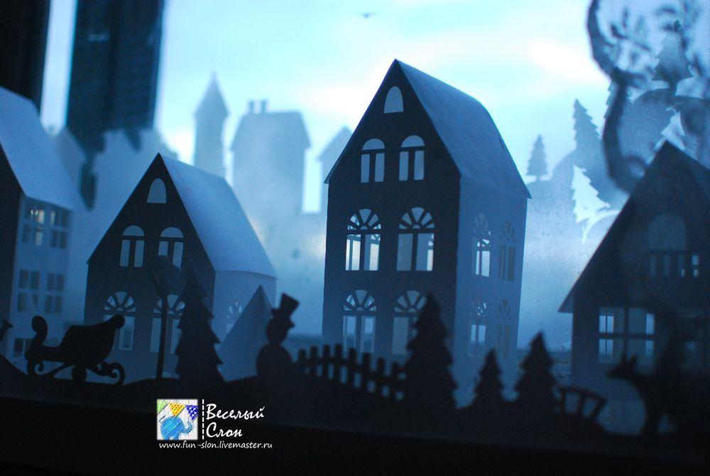 Vytvořit magické město z papíru, fotografie № 43