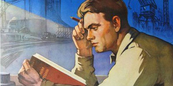 Учиться, учиться и ещё раз учиться? Россия, Образование, СССР, Учеба, Будущее, Классовая борьба, Коммунизм, Длиннопост