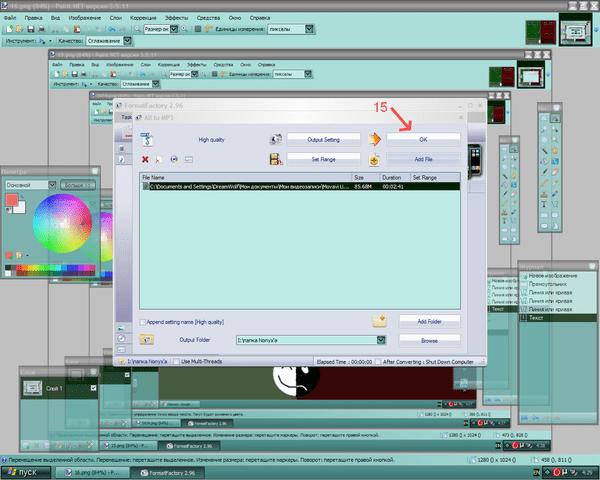 Как извлечь аудио из фильма. Длиннопост. Format Factory, Movavi video editor, Длиннопост, Инструкция, Музыка, Видео