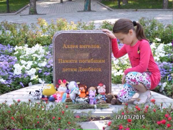 Аллея Ангелов В Донецке Фото