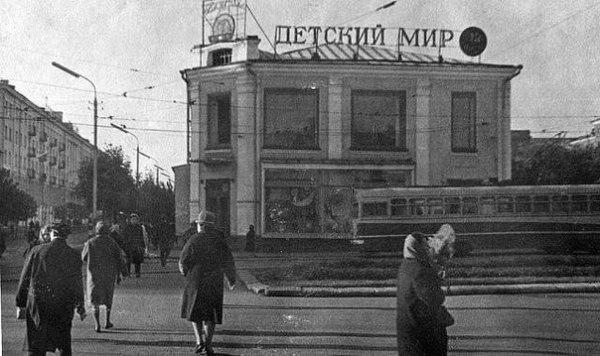 Уфа Старая Фото