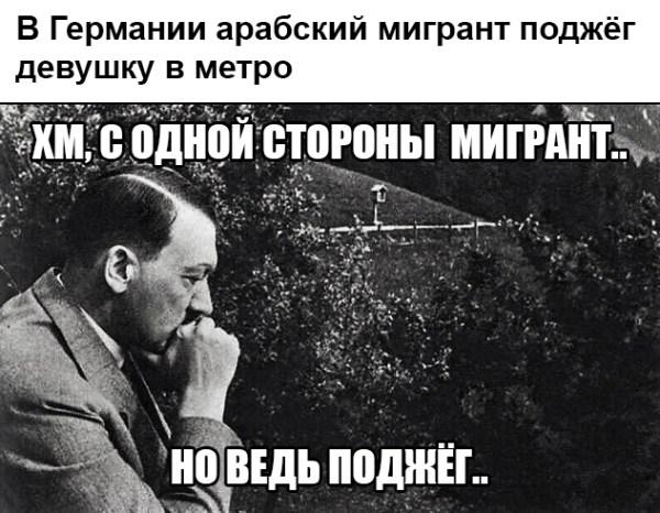 Гитлер Приколы Картинки