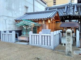 Ōsaka Tenman-gū1