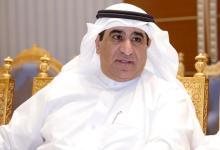 Photo of مجلس الغرف السعودية يستضيف غدا ملتقى أعمال سعودي ايرلندي واجتماع لمجلس الأعمال المشترك