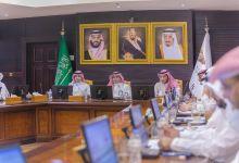 Photo of مجلس الغرف السعودية ينظم ورشة استراتيجية التصدير والمنتجات المستهدفة