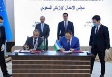 Photo of إطلاق مجلس الأعمال السعودي الاوزبكي المشترك