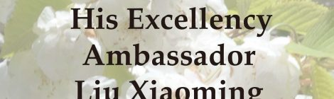 Public lecture by His Excellency Ambassador Liu Xiaoming