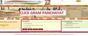 MNREGA GRAM Panchayat LIST