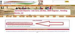 MNREGA Generate Reports - Job Card, Job Slip , MSR Register , Pending Works, UC
