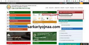 Smart Card Application Service