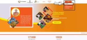 Pm SVANidhi Yojana Online Application Process