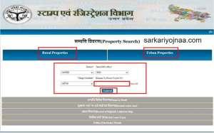 IGRS UP सम्पत्ति विवरण(Property Search)