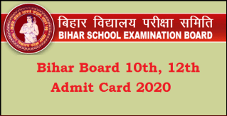 admit card 2020 BSEB