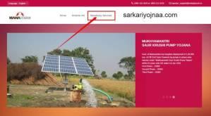 Maharashtra Solar Pump Scheme