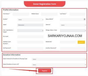 Maha Sharad Portal Donor Registration Form
