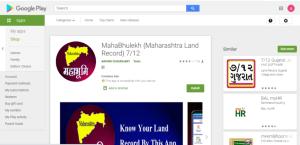 Mahabhulekh , Maharashtra Land Record App Download