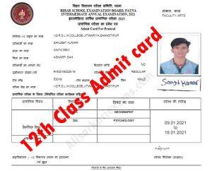 bseb 12th admit card