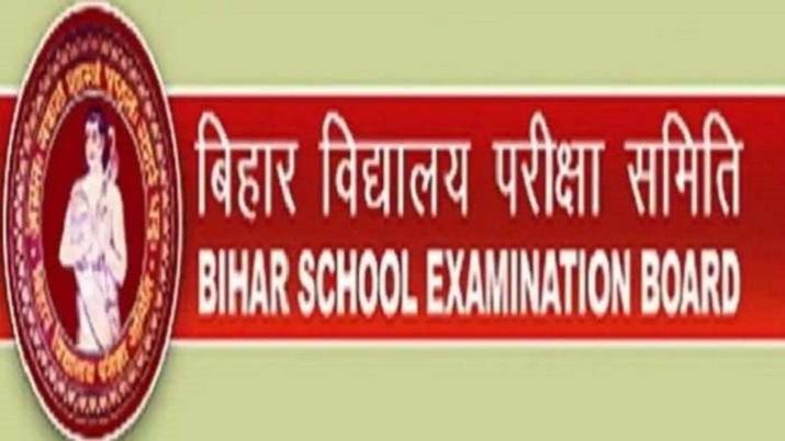 Bihar Board 10th Result 2021