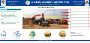 AP Sand Booking Portal
