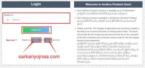 APSAND Booking Process For Bulk Consumer