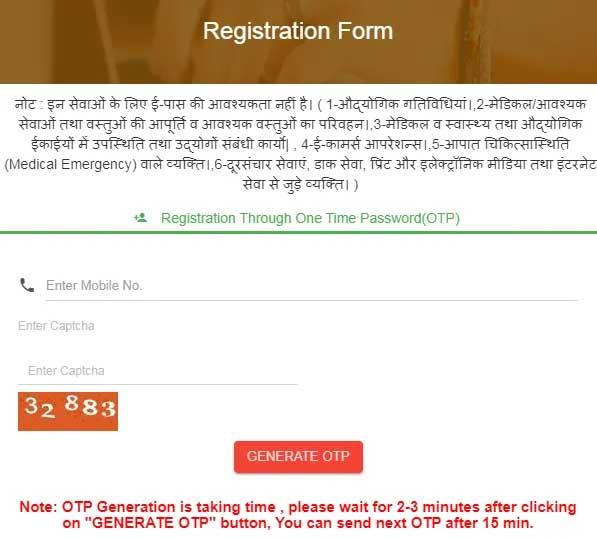up e pass apply online 2021