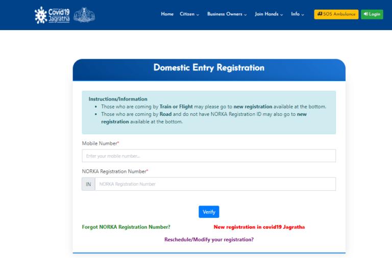 Tamil Nadu COVID-19 Pass, TN E Registration