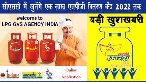 Bharat Gas distributors