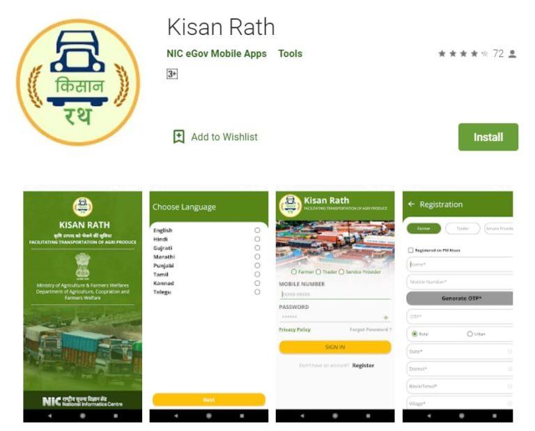 pm kisan beneficiary status