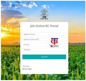 Bihar Ration Card JVA online rc portal