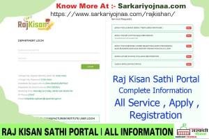 Rajkishan Sathi Portal