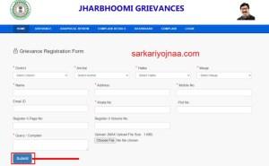 Jamabandi register