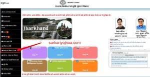 jharkhand khata and register