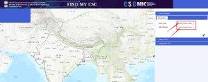 Find MY CSC eshram Portal