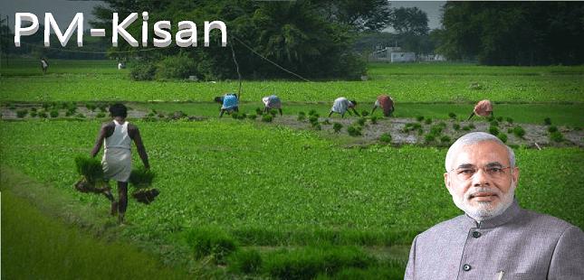 Pmkisan.nic.in पोर्टल पर पीएम किसान सम्मान निधि योजना लाभार्थी सूची में नाम देखें