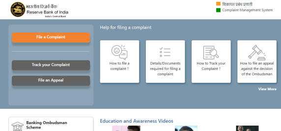 Rbi Complaint Online