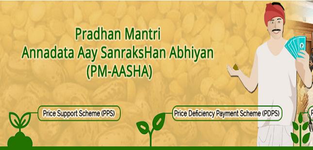 PM AASHA – प्रधान मंत्री अन्नदाता आय संरक्षण  योजना