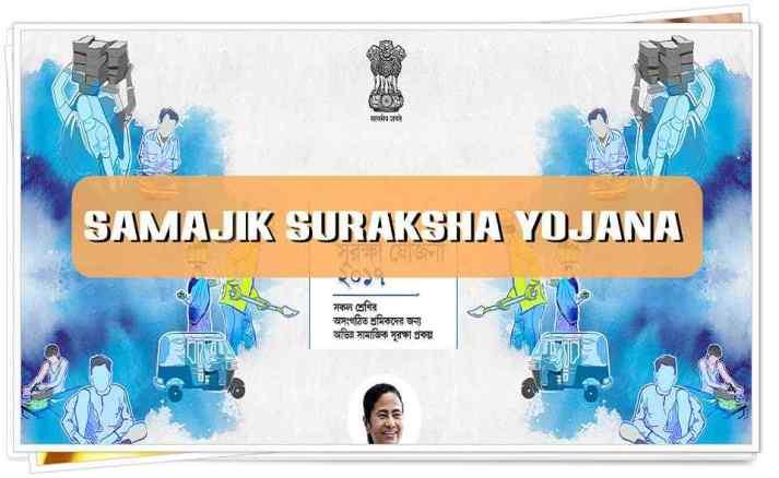 Samajik Suraksha Yojana