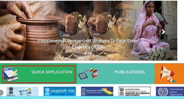 samajik suraksha yojana online apply