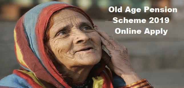 Mukhyamantri vridhajan pension yojana मिलेंगे ₹400 महीना यहां से करना है ऑनलाइन आवेदन