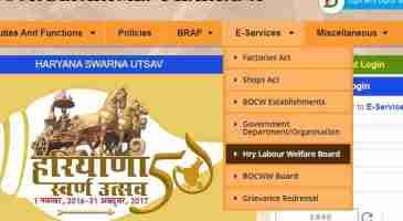 Haryana Free Cycle Yojana 2021