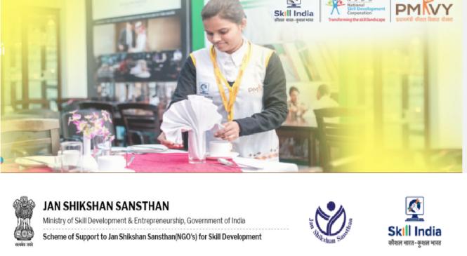 Jan Shikshan Sansthan scheme क्या है ? पूरी जानकारी