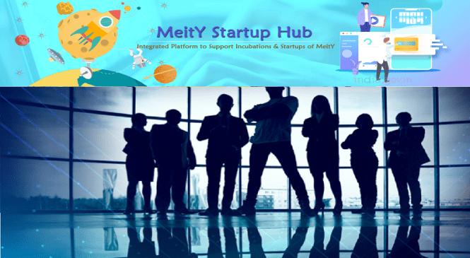 MeitY Startup Hub (msh) की पूरी जानकारी