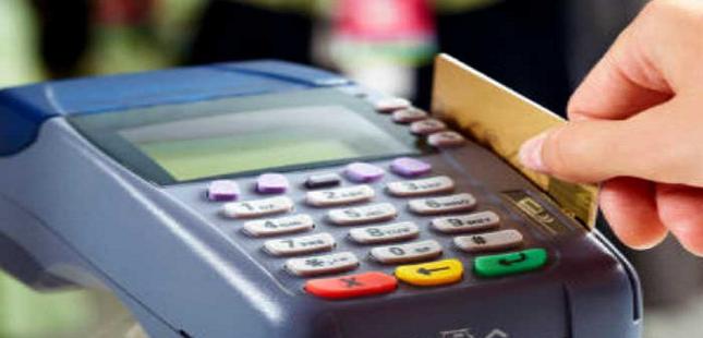 डिजिटल लेन-देन को बढ़ावा देने के लिए हटाए गए NEFT और RTGS बैंक भुगतान शुल्क