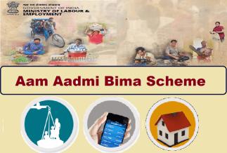 Aam Aadmi Bima Yojana (आम आदमी बीमा योजना)